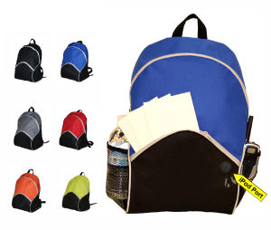 Promotional Messenger/Slings-BACKPACK-B512