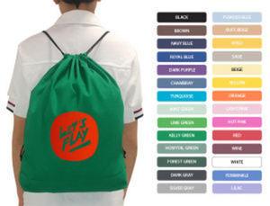 Promotional Backpacks-PC112BP