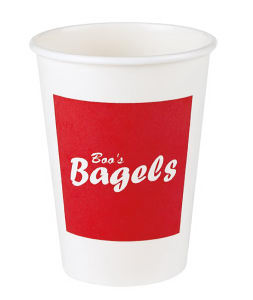 Promotional Paper Cups-P510