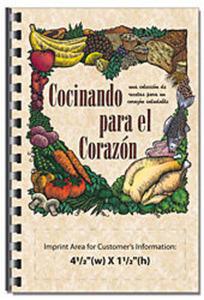 Promotional Cookbooks-RB 006S