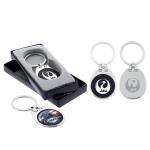 Promotional Metal Keychains-A7306