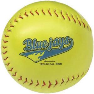 Promotional Baseballs-SBBA