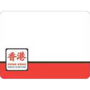 Promotional Name Badges-PB-3040