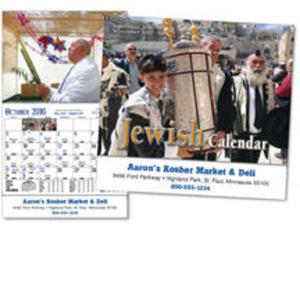 Thirteen month appointment calendar