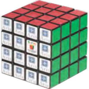 Rubik's (R) - 4