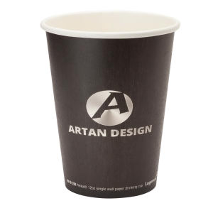 Promotional Paper Cups-KN1012