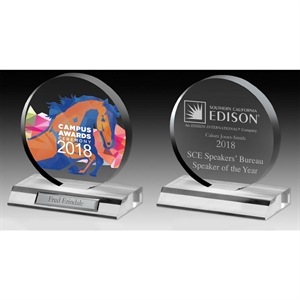 Promotional Globes-7504G-1S