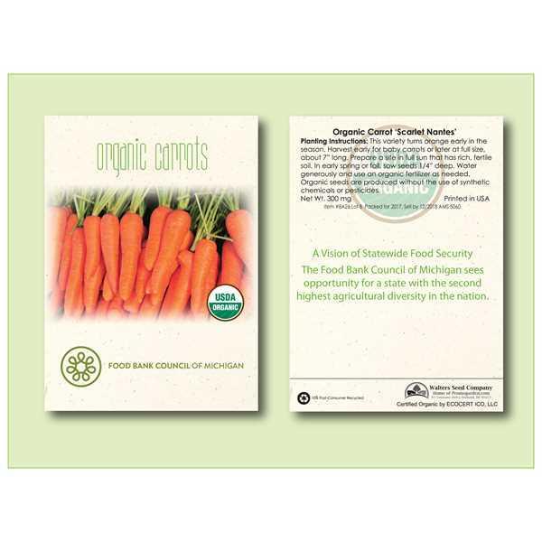 Standard size organic carrot