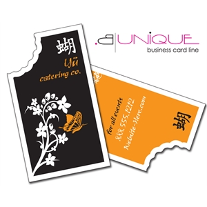 Promotional Business Cards-5001002UX