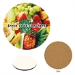 Promotional Food/Beverage Miscellaneous-2031