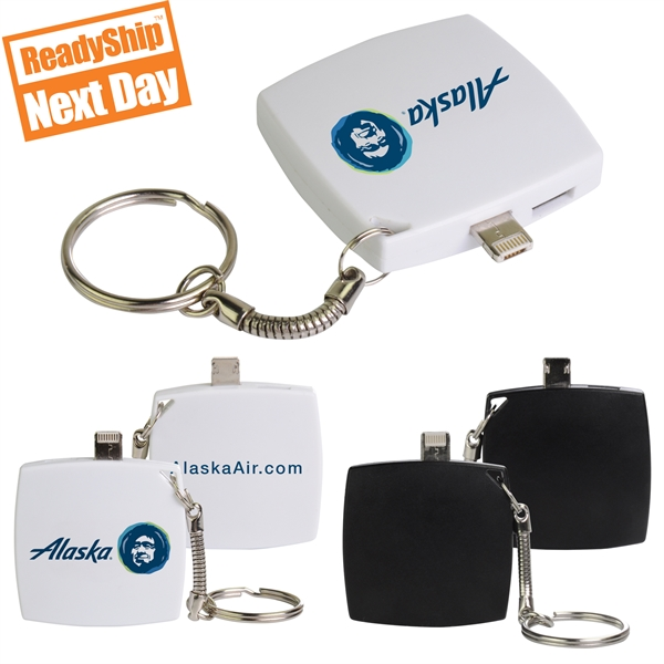 Keychain style power bank