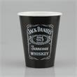 Promotional Paper Cups-