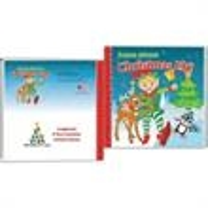 Promotional Books-SB-955