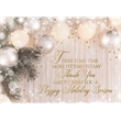 Promotional Greeting Cards-XHM2022