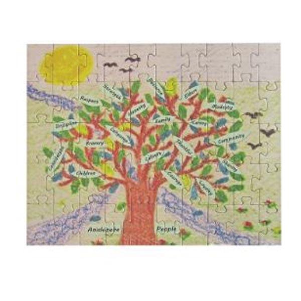 50-piece puzzle measuring 8