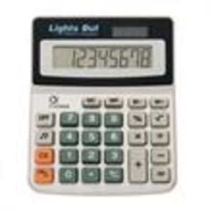 Promotional Calculators-1676