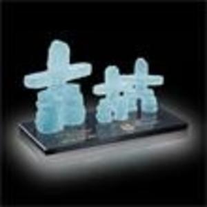 Promotional Figurines-AWARD INU921M