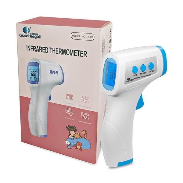 Globalseagull Infrared Thermometer (FDA
