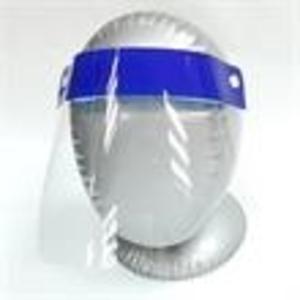 Promotional Plastic Face Shields-90045