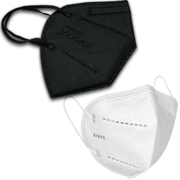 Black or White KN95