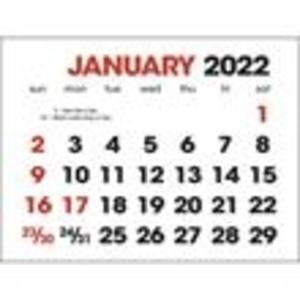 Promotional Stick-Up Calendars-5323