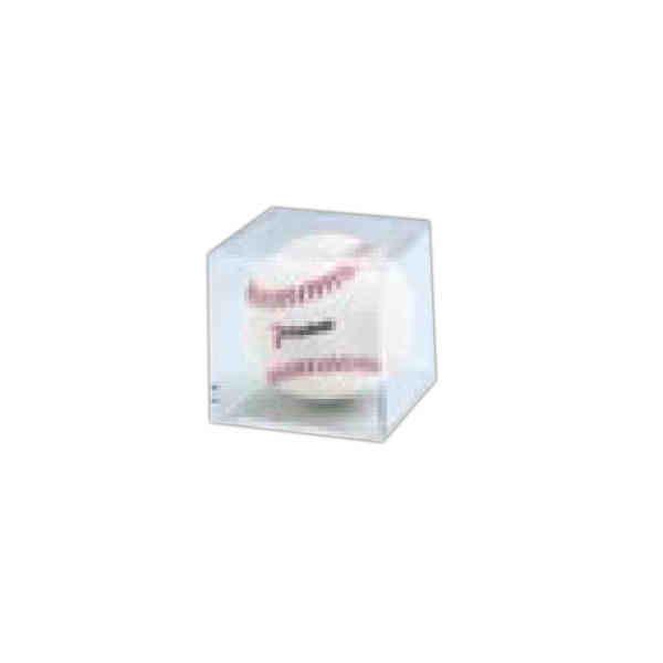Display box for baseball.