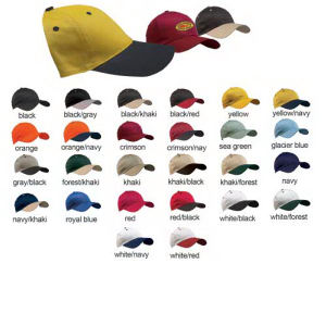 Promotional Baseball Caps-CA6500