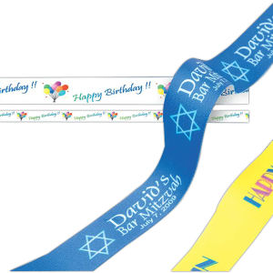 Custom Imprinted Promotional Party Strips