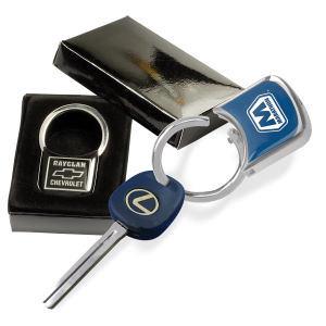 Promotional Metal Keychains-PL-0428
