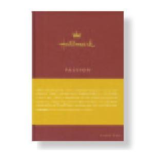 Soul - Journal -