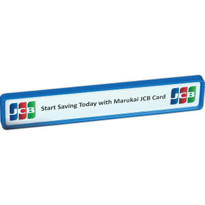 Promotional Grocery Store Aids-778