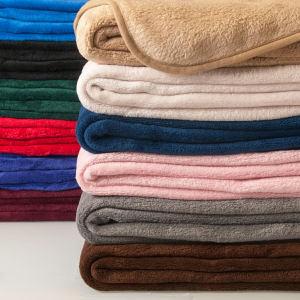 Promotional Blankets-BK811_Blank