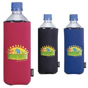 Promotional Beverage Insulators-45069